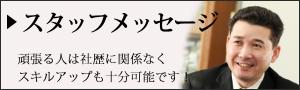 company_s030