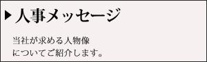 company_s022